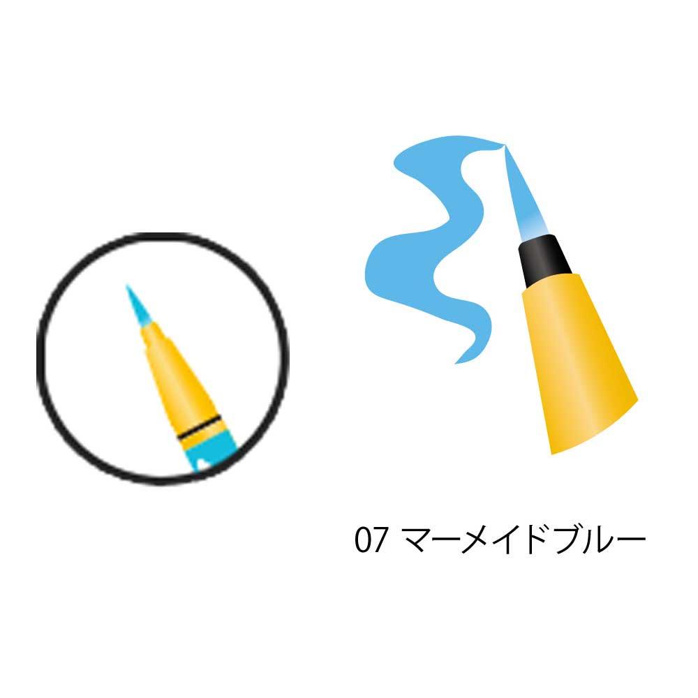 クイーンズ・キー ワンダフルカラーアイライナー(07 マーメイドブルー)  BB