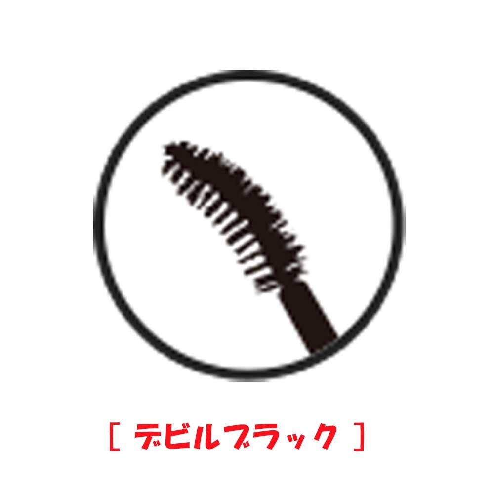 クイーンズ・キー フィルムマスカラ(01 デビルブラック)  BB