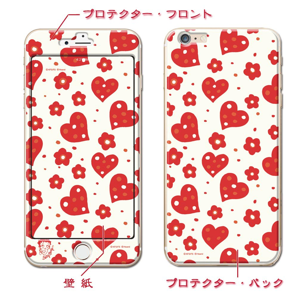 iPhone6/6S用デザインプロテクター (Betty Boop2) BBPC-02_iP6 BB