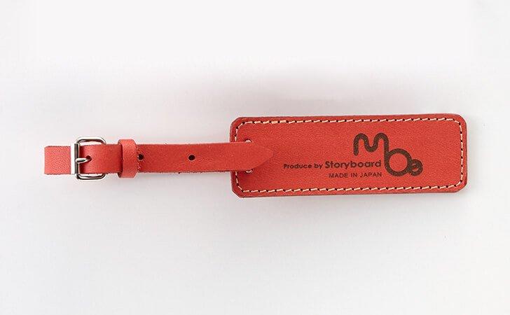 かわいいバーミリオンの革のネームストラップ