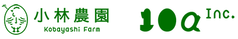 平飼い養鶏 小林農園 オンラインショップ