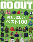 GO OUT 2018年5月号