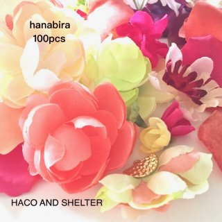 ◆ hanabira assort ◆100pcs・Artificial flowers(グリーン付)