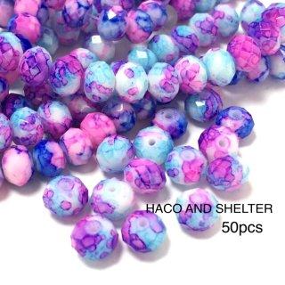 petit glass beads・50コ☆mysterious