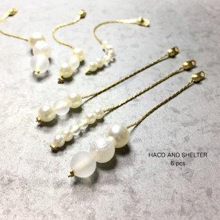 6pcs★pearl+frost swing charm