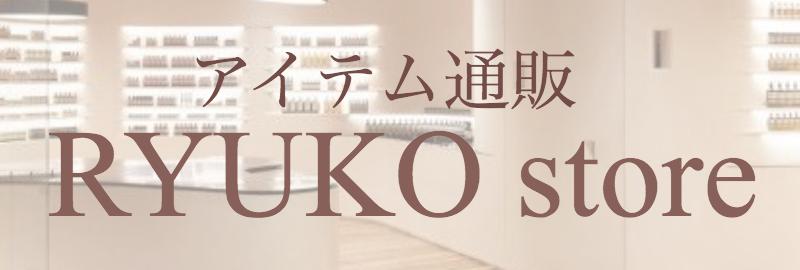 RYUKO store