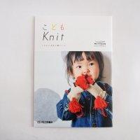 こどもknit(KN01)