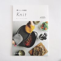 暮らしの雑貨Knit(KN06)