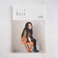 こどもknit(KN09)