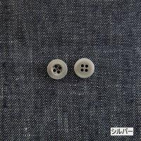 メタルミリタリーボタン 13mm