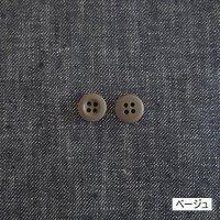 ミリタリーボタン 13mm