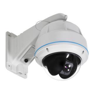 NSC-HDSL290OH フルHD20倍光学ズームスピードドームカメラ