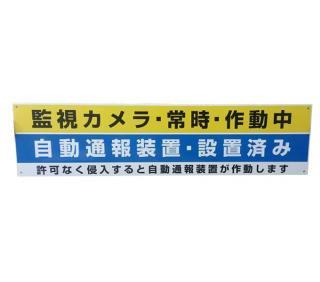 900×225  アルミ複合版インクジェット貼り 900mm×225mm