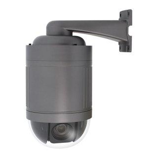 NSZ-AHD120-IUW AHD Full HD20倍光学ズームスピードドームカメラ屋内用壁側面型 200万画素