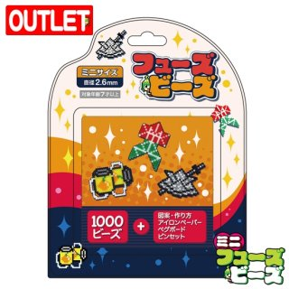 <img class='new_mark_img1' src='//img.shop-pro.jp/img/new/icons5.gif' style='border:none;display:inline;margin:0px;padding:0px;width:auto;' />【アウトレット】ミニフューズビーズ (2.6mm) はじめて入門キット 『なつかしのおもちゃをつくろう』 OL-AB-KIT-01