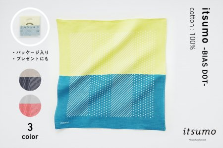 [ハンカチ] itsumo handkerchief -BIAS DOT-