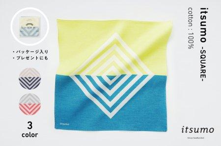 [ハンカチ] itsumo handkerchief -SQUARE