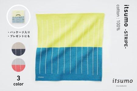 [ハンカチ] itsumo handkerchief -STRIPE-