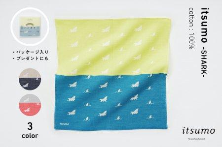 [ハンカチ] itsumo handkerchief -SHARK-