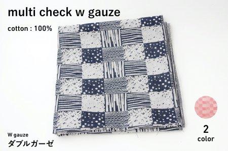 multi check w gauze