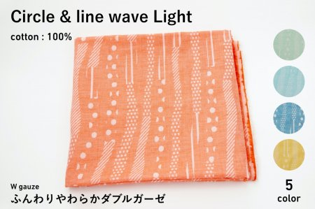 Circle & line wave Light