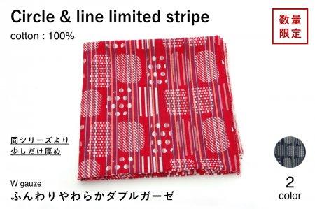 [数量限定] Circle & line limited stripe