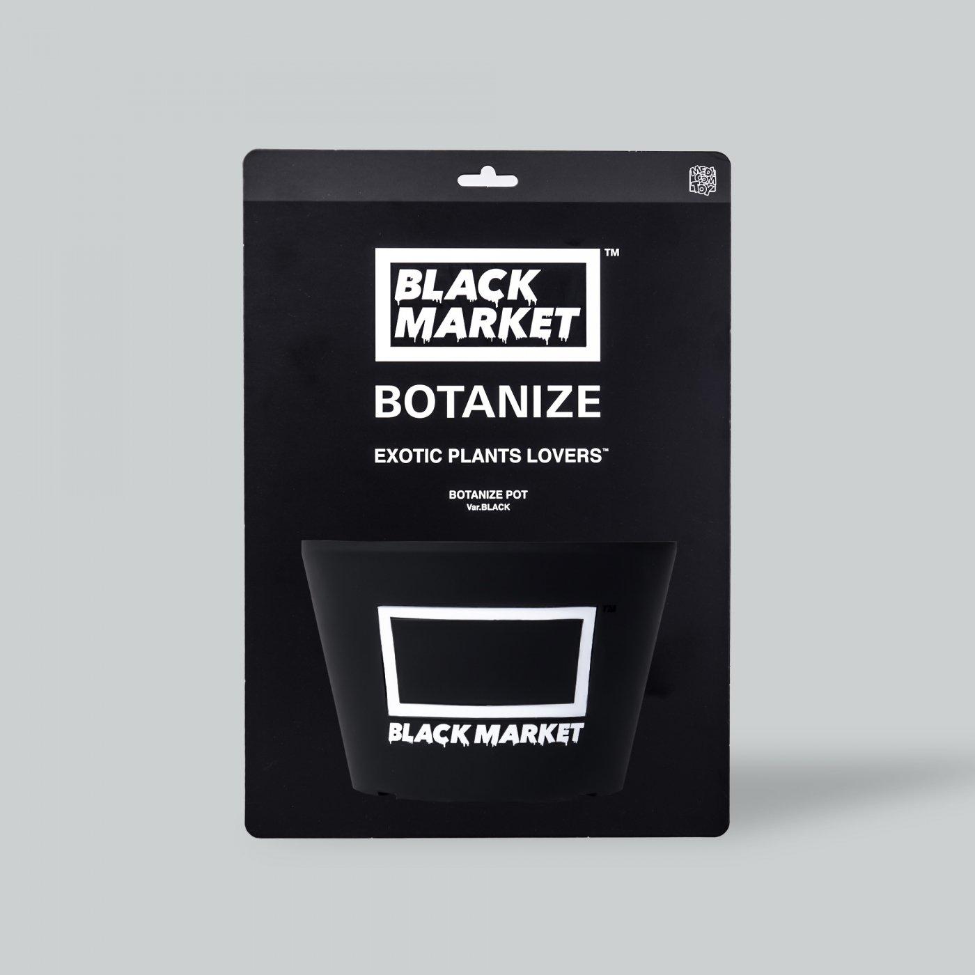 MEDICOM TOY × BOTANIZE BLACKMARKET  Pot
