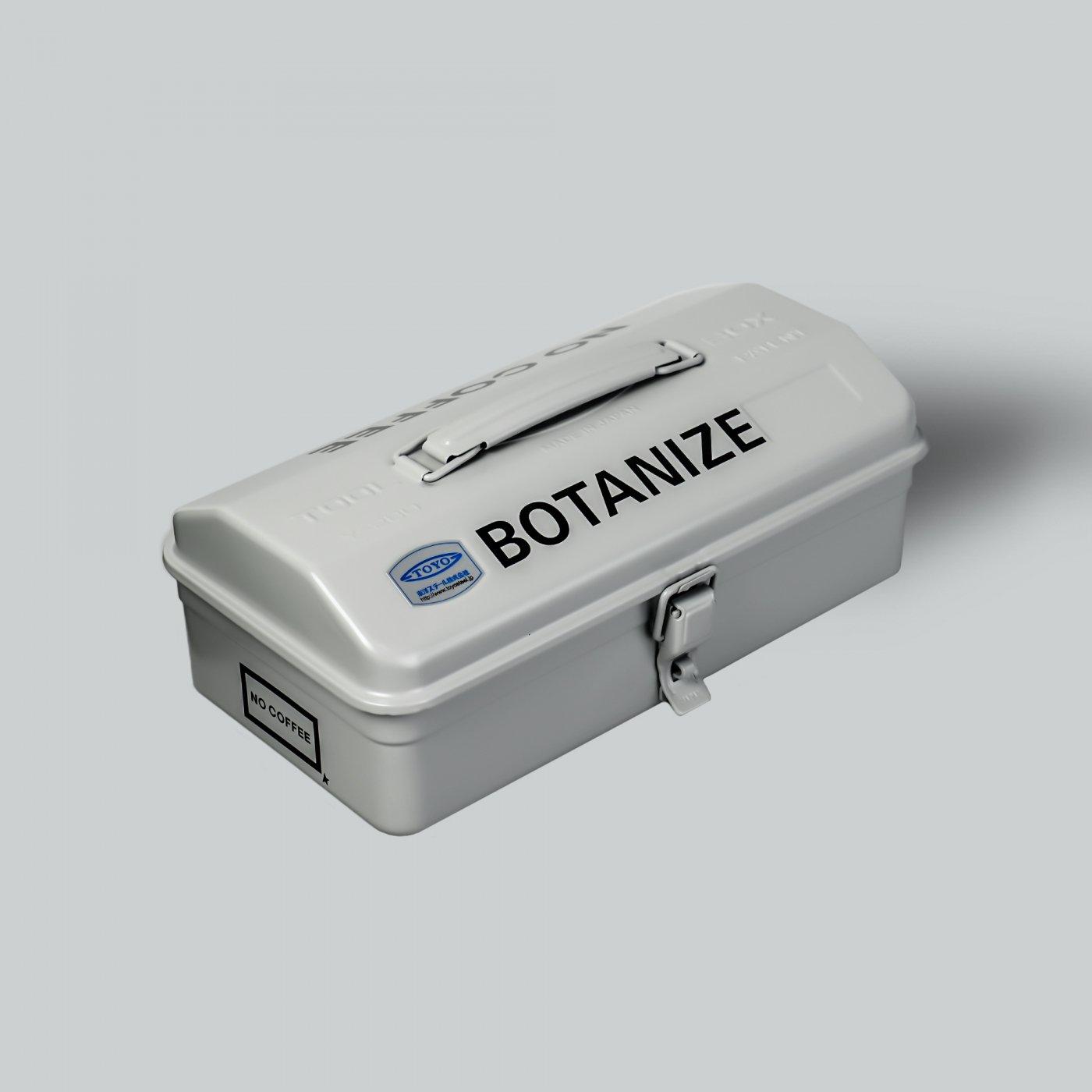 NO COFFEE × BOTANIZE × FIRSTORDER ツールボックス GRAY