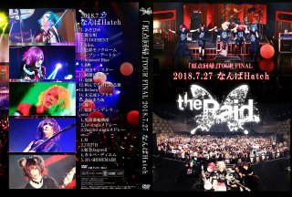 LIVE DVD 2018.7.27『原点回帰』TOUR FINAL なんばHatch