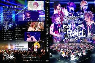 2019.11.4 豊洲PIT LIVE DVD