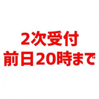 5/23 和歌山CLUB GATEライブチケット2次