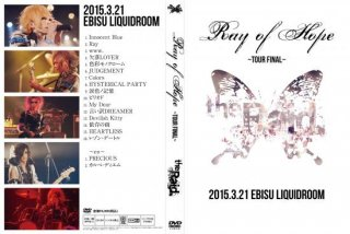 LIVE DVD 「Ray of Hope 〜TOUR FINAL〜」 2015.3.21 恵比寿LIQUIDROOM