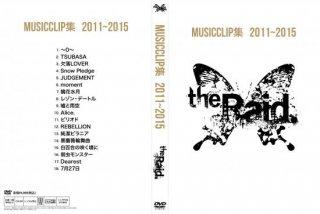 MUSICCLIP集