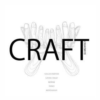 DJ ARCHITECT / CRAFT 7inch White Vinyl
