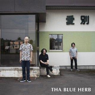 THA BLUE HERB / 愛別 EP