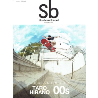 Sb Skateboard Journal Vol.30