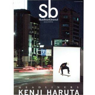 Sb Skateboard Journal Vol.32
