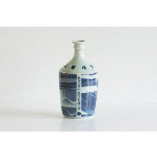 EVISEN / コンプラ瓶