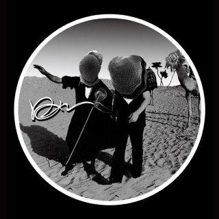 Mamazu / NEW LIGHT REMIX EP (inc. Nicora Cruz / Rafael Aragon Remix)