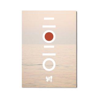 川 / 川「 二〇二〇 」 カレンダー