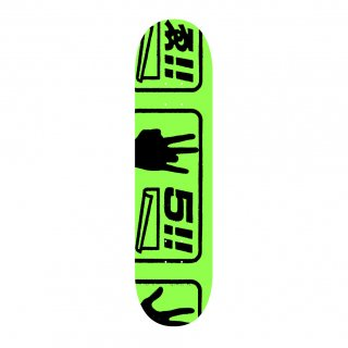 EVISEN LAST 5 SAFETY GREEN  8.25