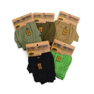 SATORI - HEMP BOXER PANTS