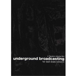 FESN - underground broadcasting