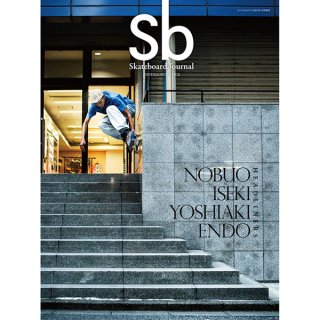 Sb Skateboard Journal Vol.36