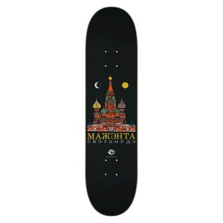 MAGENTA - Moscou - Visual Travelling Collab Board - 7.875