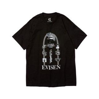 EVISEN - KREISWAGEN V9000 (MONO)
