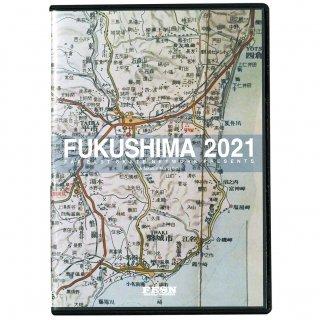 FESN - FUKUSHIMA 2021