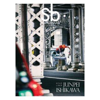Sb Skateboard Journal Vol.37