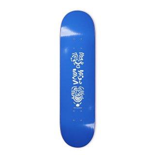Polar Skate Co.- SHIN SANBONGI - Faces - Blue - 8.125