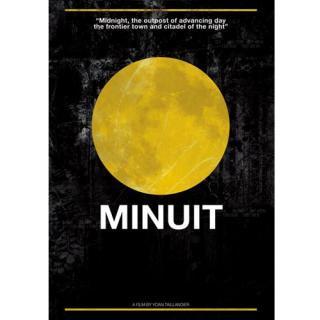 Tightbooth / MINUIT